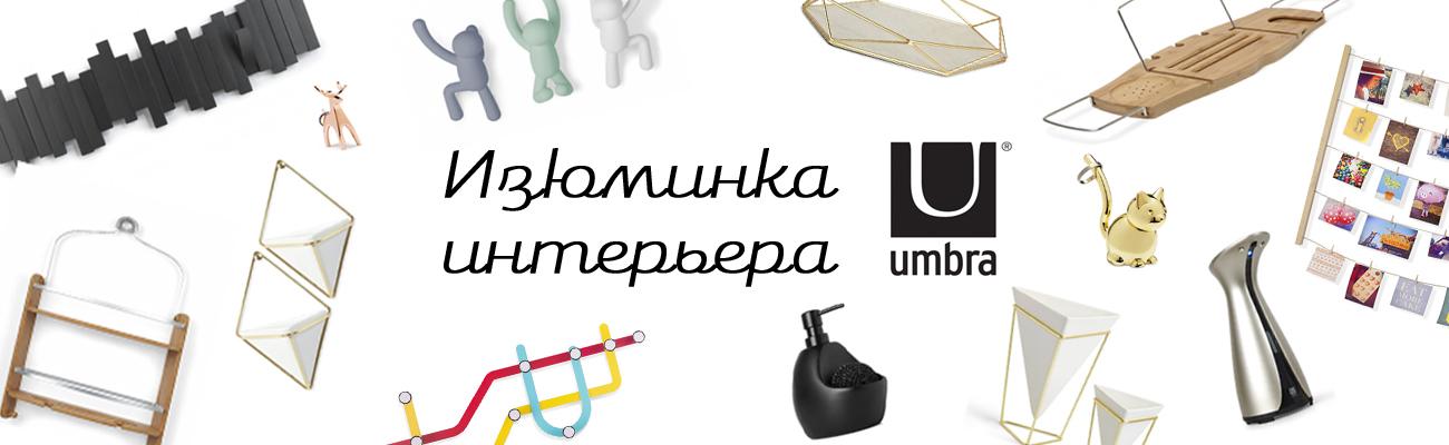 Интернет-магазин оригинальный подарков и аксессуаров Buydesign.by